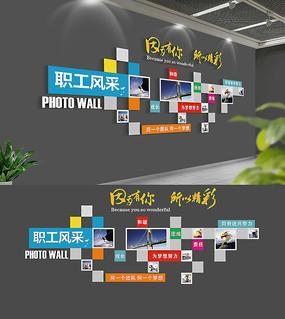 职工之家员工照片风采墙