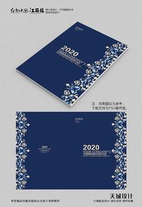 中国风花纹画册封面