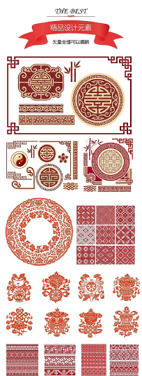 中式传统窗花集合素材