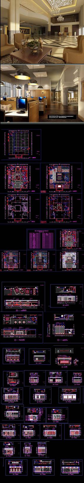 办公楼装饰CAD图纸