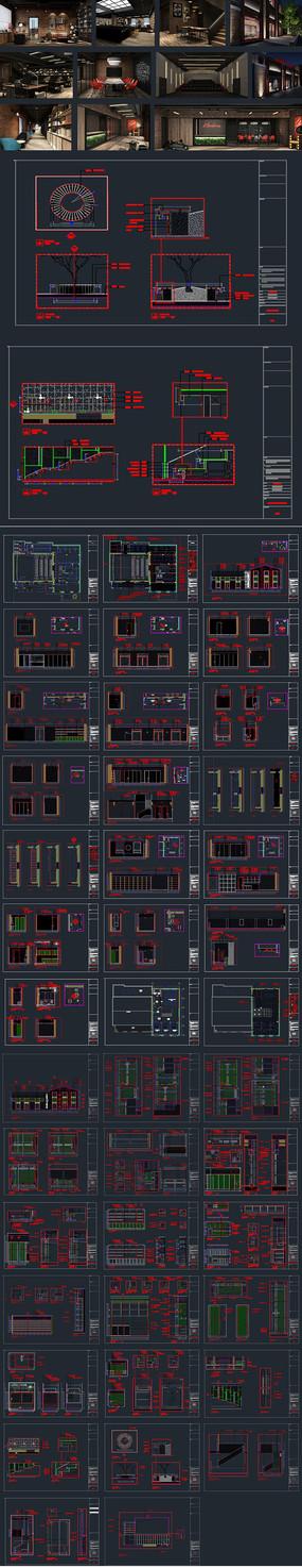 办公室装修设计CAD施工图