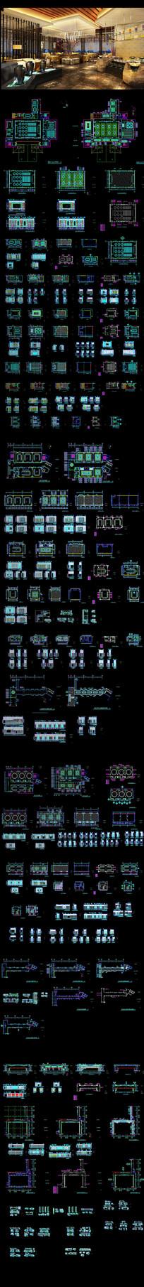 多功能会议厅餐厅施工图
