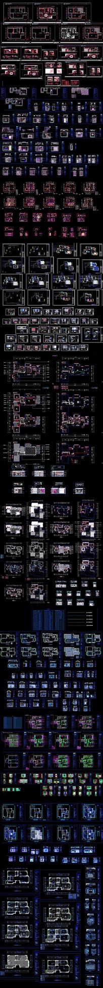 家装设计节点图