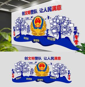 蓝色大树警营警察风采文化墙