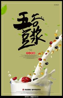 绿色五谷豆浆海报
