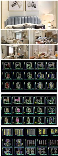 某别墅CAD施工图+实景照片