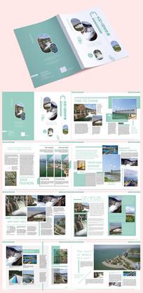 水利工程宣传册