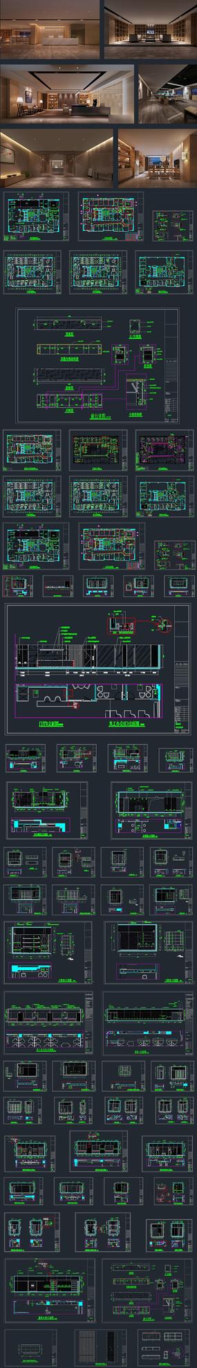 禅意办公室装修CAD施工图