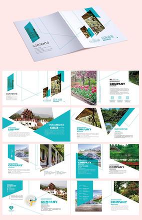 园林景观设计画册