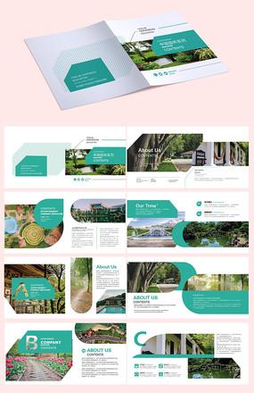 园林景观设计宣传册