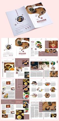 中国茶文化画册模板