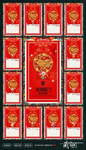 中国风2019年猪年台历模版