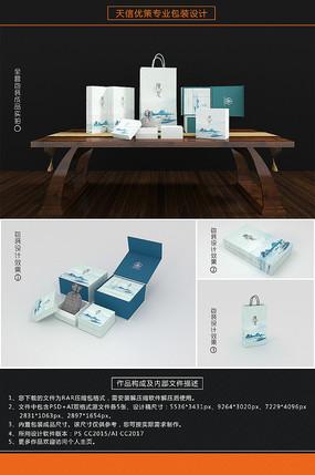 中国古典禅意菩提子佛珠包装盒 PSD