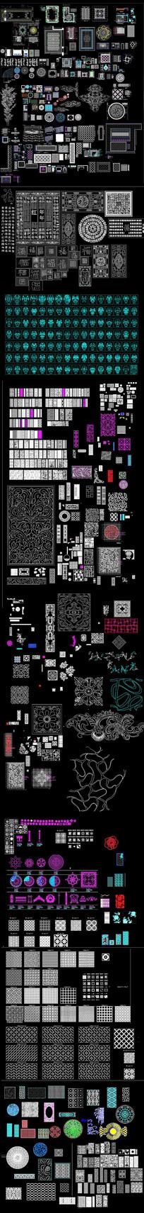 中式花纹图案集