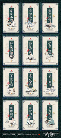 中式校园传统文化宣传展板