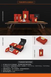 古典印尼血龙木佛珠包装盒