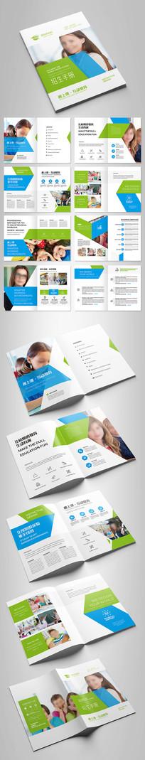 简约清新教育培训画册设计模板