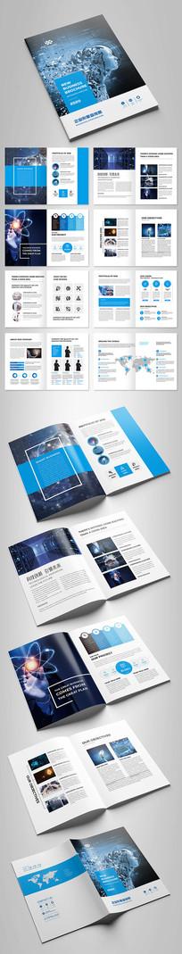 蓝色科技画册设计模板
