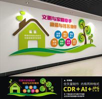 社区建设社区文化墙