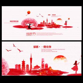 中国风感节海报设计