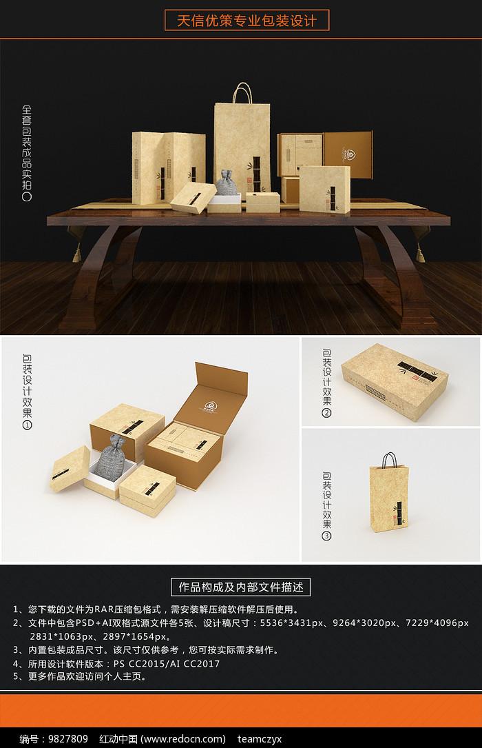 中国古典花奇楠佛珠佛珠包装盒图片