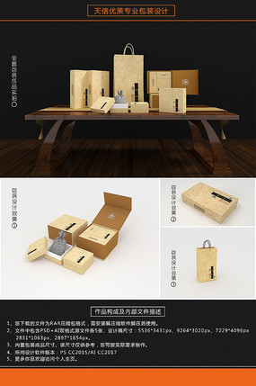 中国古典花奇楠佛珠佛珠包装盒