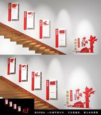 中国梦新时代党建文化墙楼梯墙