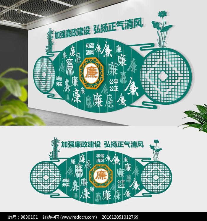 中式荷花廉政文化墙党员活动室图片