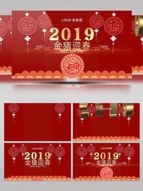 2019年猪年春节拜年AE模板