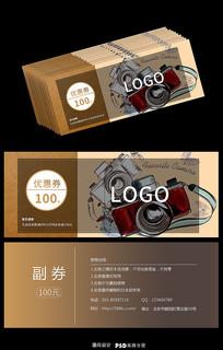 复古创意摄影优惠券