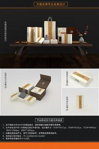 古典篆越南黄土沉香佛珠包装盒