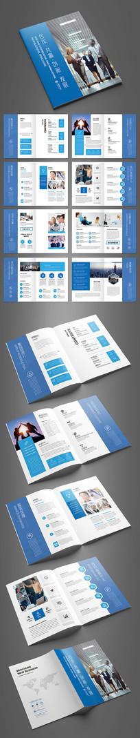 蓝色创意企业文化手册模板