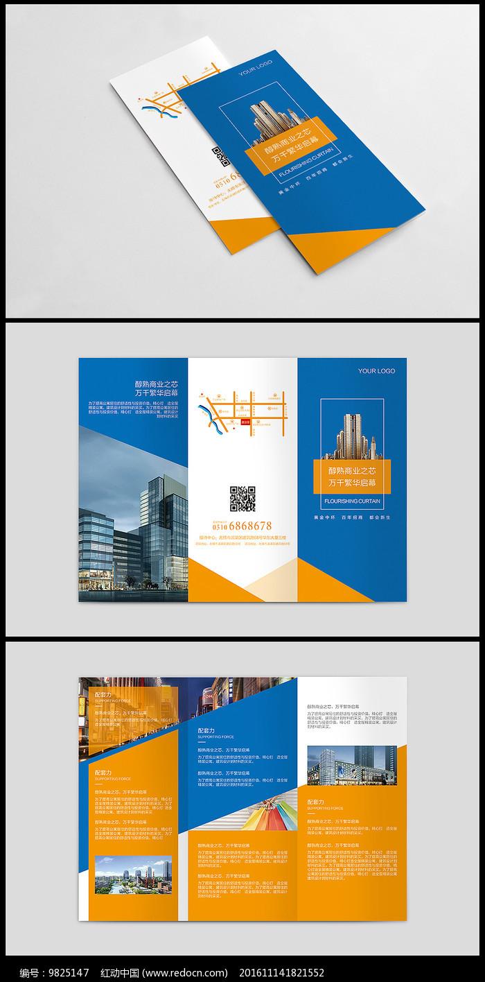 折页蓝色设计康复三地产宣传图片素材招商性景观设计平面图图片