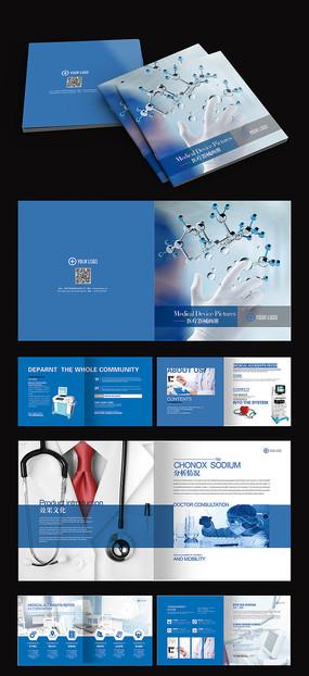 蓝色高端医疗画册