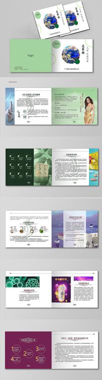 美容宣传画册模板设计