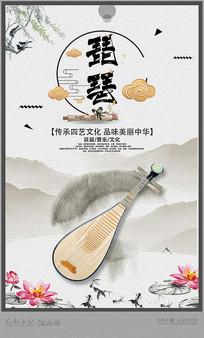 琵琶宣传海报