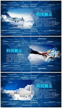 pr企业科技产品展示视频