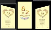 香槟婚礼主题背景板