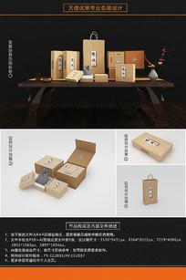 悠然古典花菩提佛珠手串包装盒