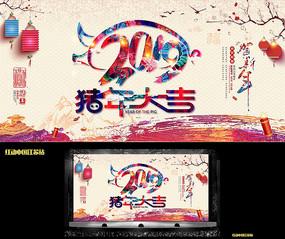 中国风猪年大吉海报设计图片