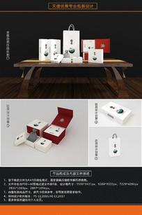 中国古典白玉菩提佛珠包装盒
