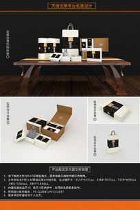 中国古典黑花梨佛珠包装盒