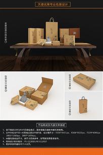中国古典水沉香佛珠包装盒