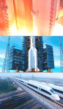 中国经济大发展之辉煌成就视频模板