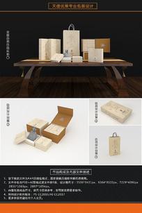 中国墨古典花奇楠佛珠包装盒