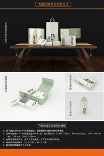 中国水沉景秀古典佛珠包装盒