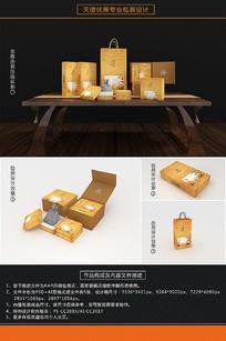 中国香叶花梨古典佛珠包装盒