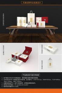 中国小白玉古典佛珠包装盒