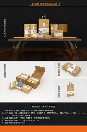中国血龙木佛珠古典包装盒