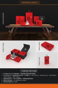 中国印象红银线菩提佛珠包装盒